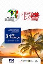 Encontro luso-brasileiro de contabilidade reforça laços entre profissionais dos dois países