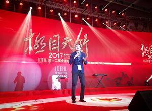 Discurso em Shenzhen