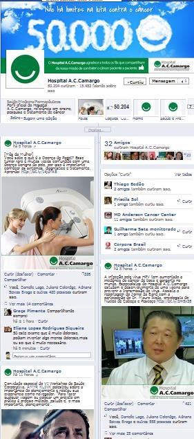 50 mil fãs no Facebook, primeiro hospital do país a atingir esta marca